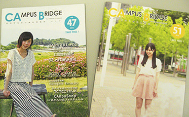 Campus Bridge 支援プロジェクトVol12