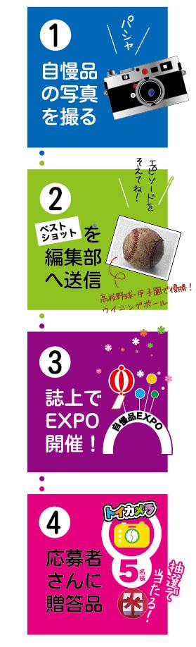 CHINTAI20110311.jpg