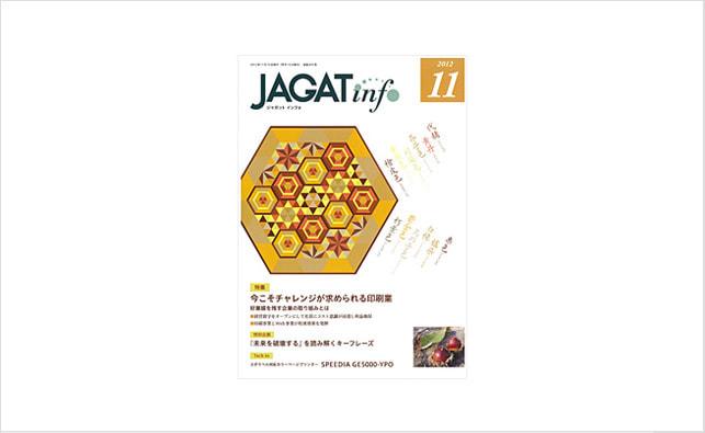 JAGATinfo2.jpg