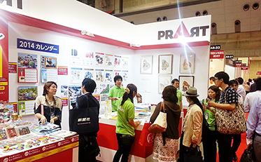 第24回〔国際〕文具・紙製品展 ISOTに出店!たくさんのご来場、ありがとうございました!