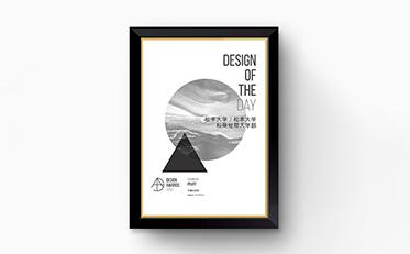DesignAwards.Asia で「松本大学公式サイト」が受賞!