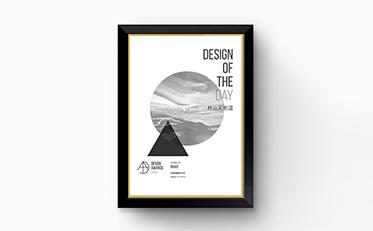 DesignAwards.Asia で「村山人形店」のWebサイトが受賞!