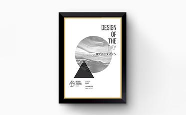 DesignAwards.Asia で「ダイシンWebサイト」が受賞!