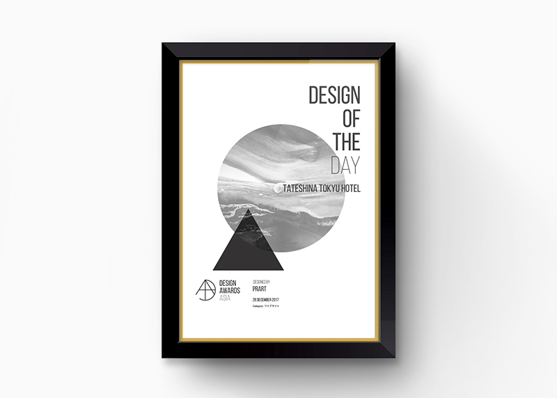 DesignAwards.AsiaのDesign Of The Day 証明書