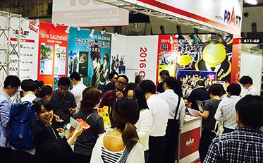 第26回【国際】文具・紙製品展 ISOTに出展!</br>たくさんのご来場、誠にありがとうございました。