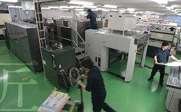 自社印刷工場