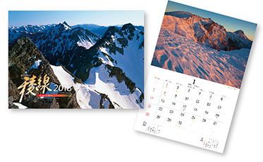 プラルトの印刷技術で生み出される2018年カレンダー